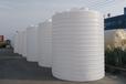 臨猗15噸蓄水水箱氯化鈉儲罐廠家貨源