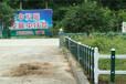 黃岡40高綠化護欄配電房護欄廠家批發價格