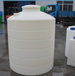雅安2噸PE水箱2立方PE水箱制造廠家