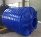 宁德1吨塑料储罐5立方塑料大桶批发价格