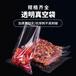 廠家批發20絲真空袋子塑料食品袋赫彩包裝熟食干果袋真空袋