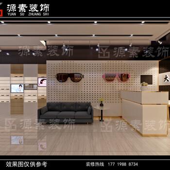 诸城眼镜店柜台设计定做厂家诸城眼镜店装修设计公司