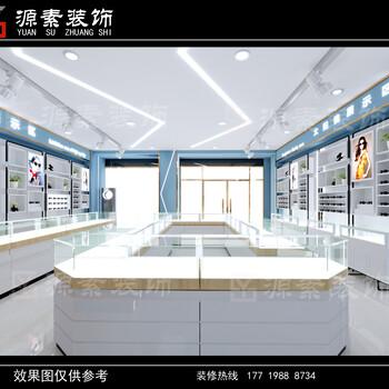 招遠眼鏡店柜臺裝修定做廠家招遠眼鏡店設計裝修公司