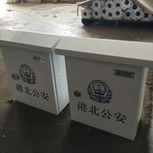 户外防水机柜深圳惠州室外落地防雨机柜东莞广州交换机机柜布线箱