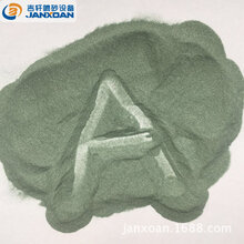 绿碳化硅颗粒磨料46目60目碳化硅颗粒80目100目120目碳化硅微粉图片