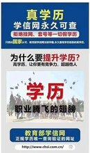 郑州大学远程教育图片