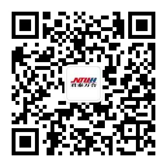 河北華茂體育設施有限公司