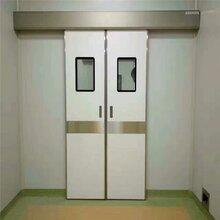 气密门工业气密门手术门洁净门ICU专用门康源射线图片