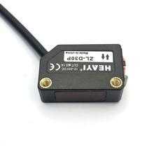 廣州合熠方形光電傳感器ZL-D05系列圖片