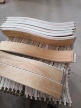 沙發彎板彎曲木