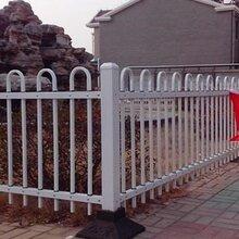西安绿化护栏厂家直销图片