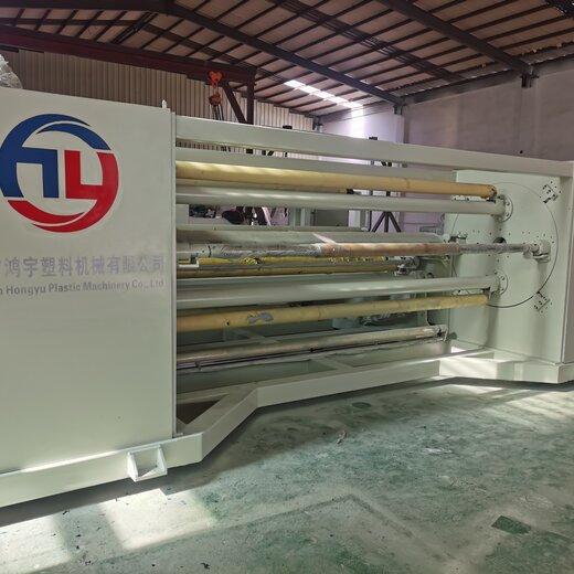 三明一次性臺布流延薄膜生產設備銷售