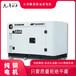 大澤動力TO14000ET10kw柴油發電機尺寸