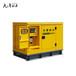 室外40kw靜音柴油發電機尺寸