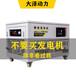 廠房備用30kw三相柴油發電機低排量