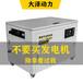 大澤動力TOTO40,40kw靜音汽油發電機廠家