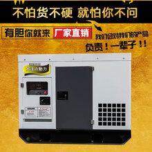 采购价35kw柴油发电机大泽动力
