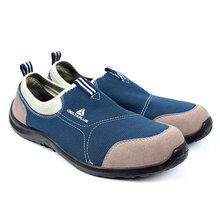 批發銷售品牌勞保鞋輕便透氣耐磨防滑