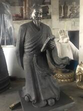 河南雕塑廠家定做圖片