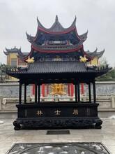 重庆方香炉按需定制图片