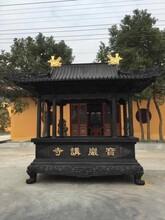 北京方香炉厂家定制图片