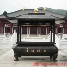 北京方香炉定做图片