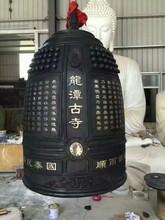 浙江銅鐘廠家供應圖片