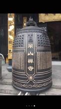 湖北铜钟生产厂家图片