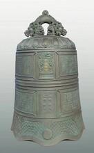 陕西铜钟厂家价格图片