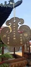 北京云板批發圖片