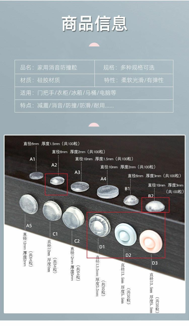 宁波半圆形胶垫厂家