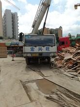 龍華區觀瀾街道出租吊車圖片