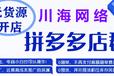 安徽閑魚無貨源采集上貨自動回復軟件貼牌,運營精細化教學