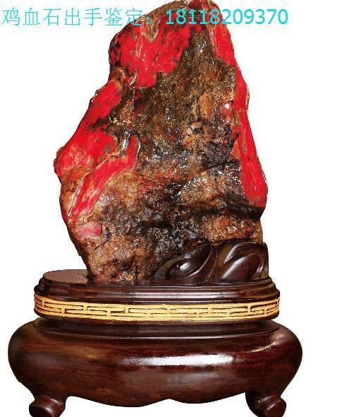随州市大红袍怎么辨别真假?