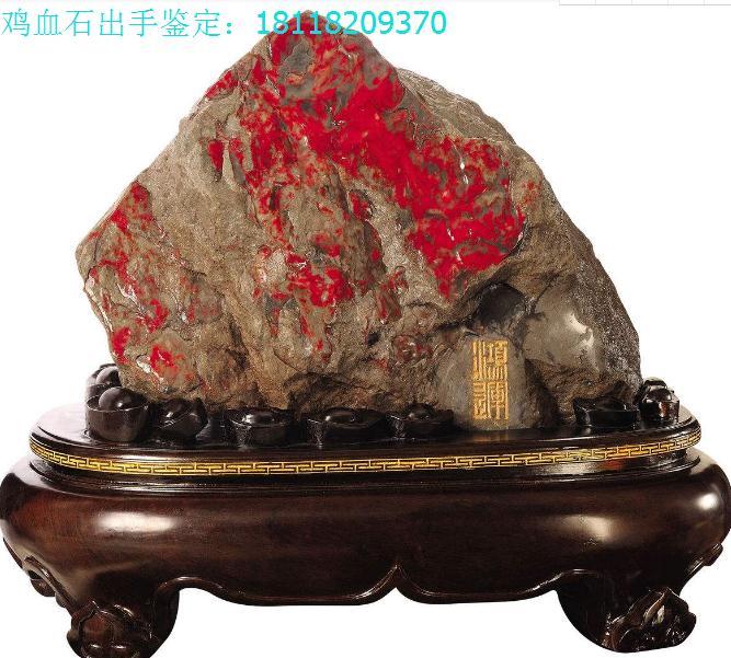 内江市大红袍怎么辨别真假?