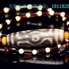 秦皇岛哪里可以鉴定天珠,出手天珠真伪分辨图片