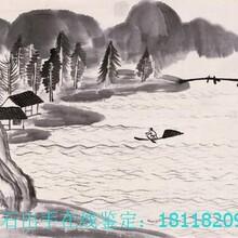 荆州市齐白石字画能出手和交易齐白石字画吗?交易价格图片