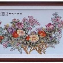 吴江华瓷板画鉴定出手去哪里图片
