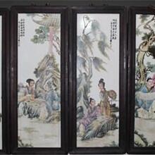 王大凡瓷板画想卖怎么卖图片