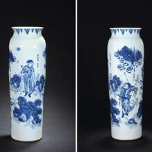 明崇祯青花瓷拍卖价格能到多少图片