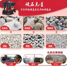 濕式(水洗式)制砂生產線配置流程