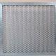 衡陽金屬過濾網圖