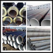滄州萬榮主營:聚氨酯保溫管,鋼套鋼蒸汽保溫鋼管,3pe防腐鋼管