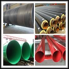 滄州萬榮生產鋼套鋼蒸汽保溫鋼管