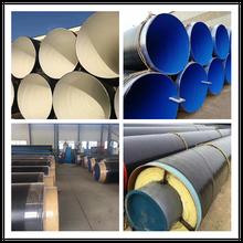 滄州萬榮生產水泥砂漿防腐鋼管