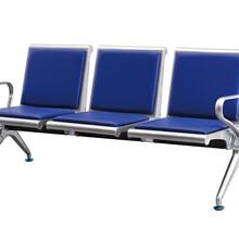 東莞機場椅批發