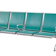 聚氨酯PU機場椅