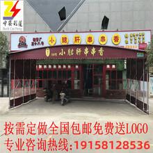 上海电动大排档伸缩帐篷价格实惠,夜市摆摊帐篷图片