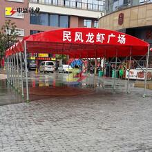 中赛大型移动仓库帐蓬,南京可折叠电动伸缩帐蓬雨棚信誉保证图片