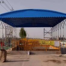 新乡伸缩式电动伸缩帐蓬雨棚安全可靠,大型移动仓库帐蓬图片